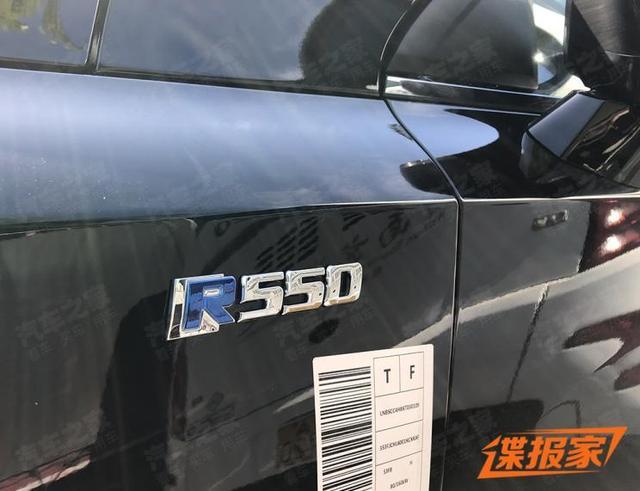 换装全新品牌LOGO 曝北汽新能源EU7谍照