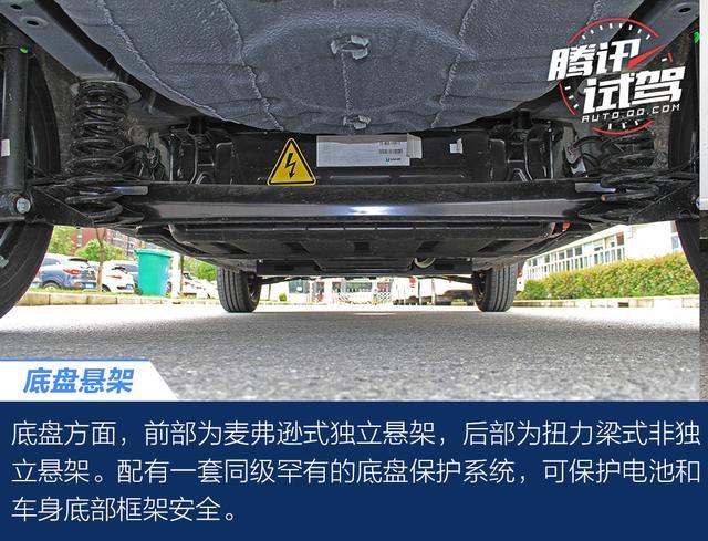 厚积薄发进军国内新能源市场 试驾东风雷诺K-ZE
