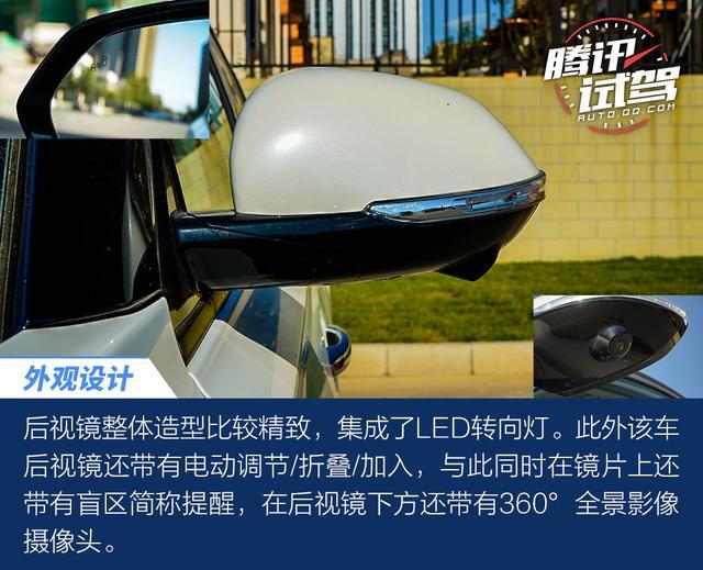 底盤扎實/動力充足 試駕2020款東風風神AX7