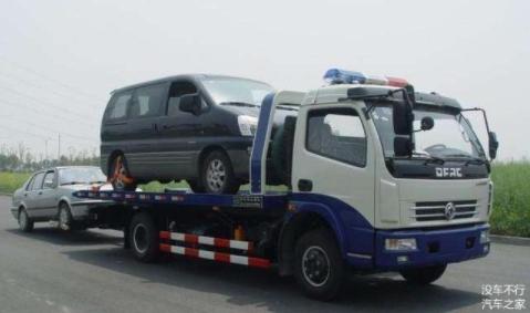 在高速上车坏了 应该怎么叫拖车 费用怎么算