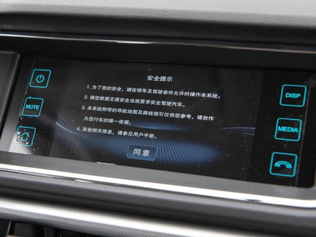 15万左右的最佳选择 四款新能源MPV推荐