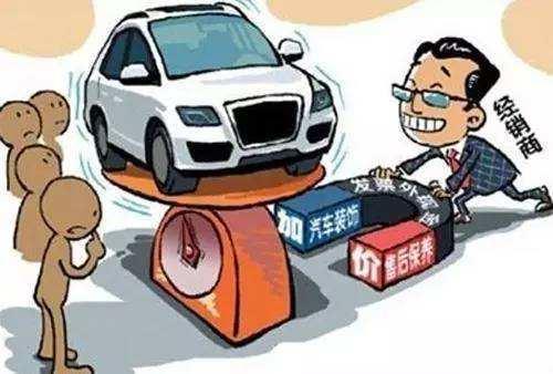 西安奔驰维权事件后 我国汽车召回、检验检测将修订