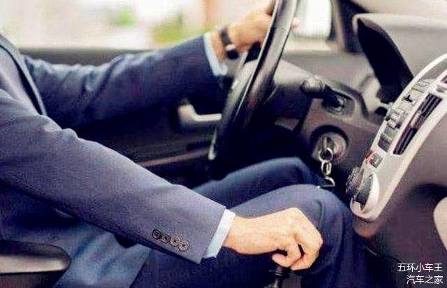 自动挡车可能起步就错 看看正确的操作 避免伤车