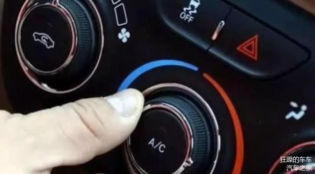 开暖气没按AC也费油 不注意的话冷气暖气都费油