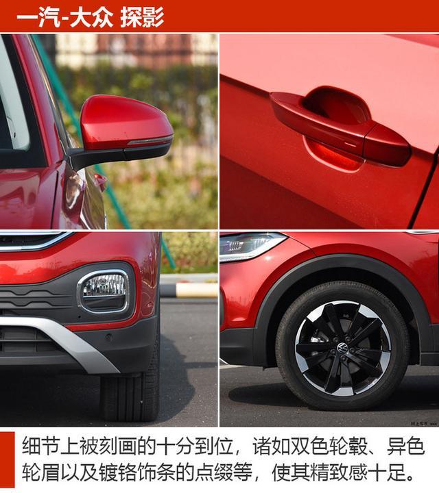 15万买合资品牌小SUV 哪款才是最佳的选择?