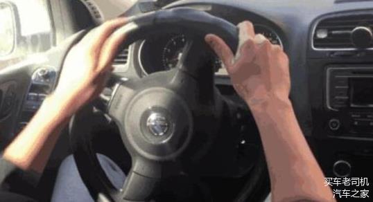 方向盘握对了吗 这三种握法很可能导致事故发生