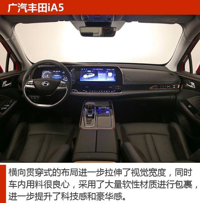 续航里程超500km的高品质纯电动轿车之选