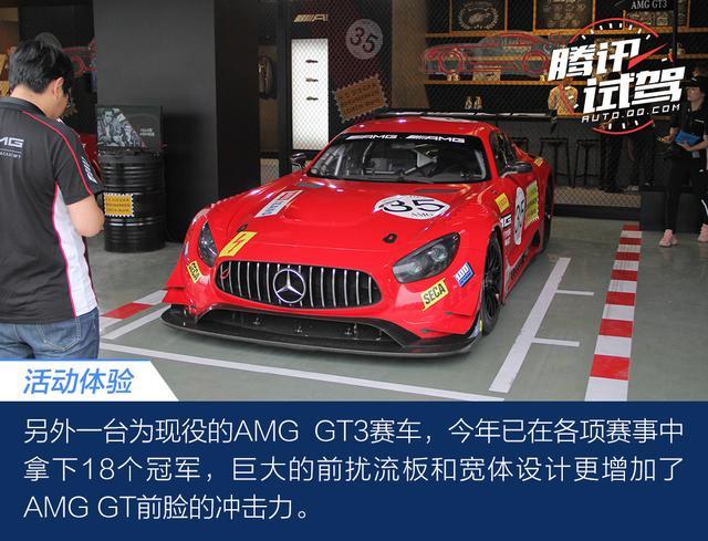 有新朋 更有老友 2019 AMG驾驶学院浙江站