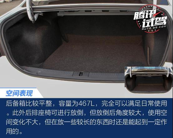 高性價比與操控的結合體 試駕榮威i6Plus
