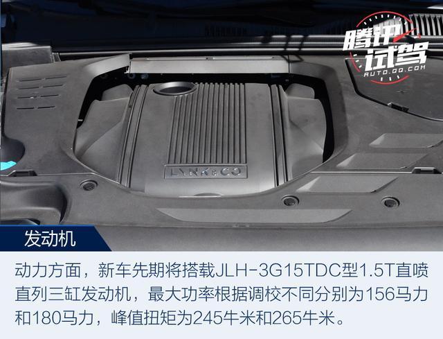 迈向更高的阶梯 试驾领克03 劲Pro版 1.5T