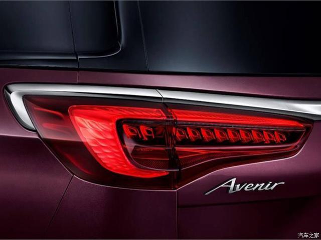 新款GL8 Avenir将于4月8日首次亮相