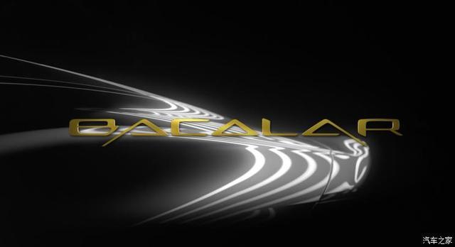 日内瓦车展亮相 宾利Bacalar预告图发布