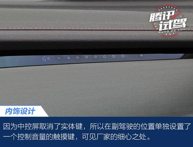 活力四射的实用主义 试驾长安逸动1.4T蓝鲸版