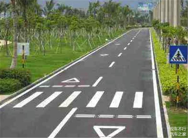 不认识这五个常见的道路标识线 很容易被扣分