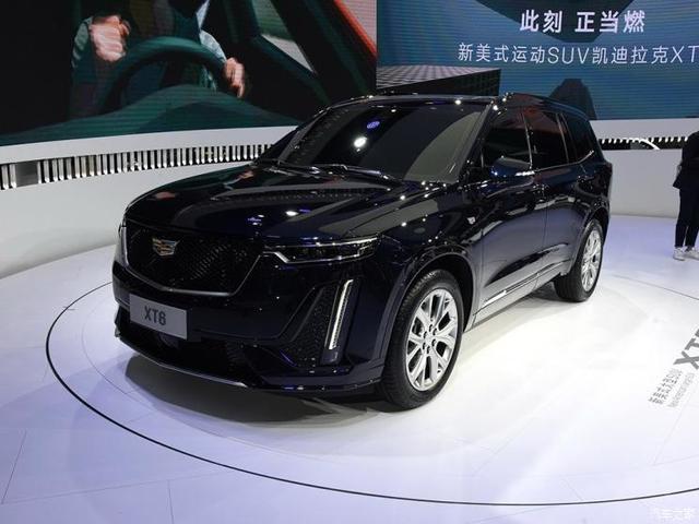 上汽通用�P迪拉克 �P迪拉克XT6 2019款 基本型