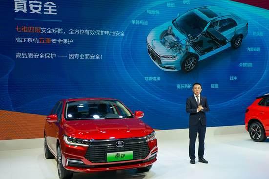 全新秦开启预售 燃油6.68-8.68万 EV补贴后13.98-14.68万