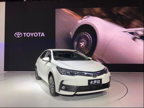跃然而上 一汽丰田精品车型亮相2018杭州车展