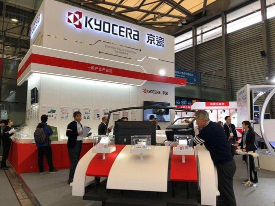 京瓷盛裝亮相慕尼黑電子展 助力電子科技產業發展