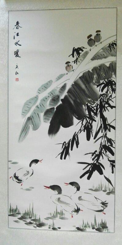 腾讯华夏书网_著名画家张庆红作品赏析_大燕网北京站_腾讯网