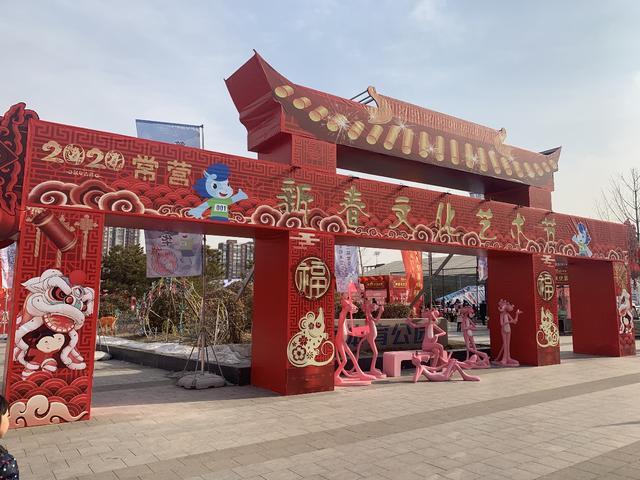 """北京""""冰雪节""""启幕,常营体育公园冰雪""""迎春"""""""