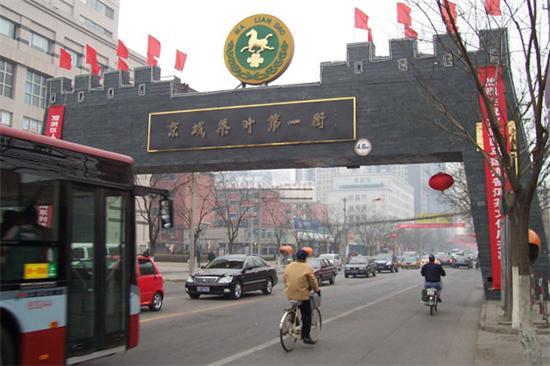 过去的马连道只有一家茶叶加工厂。近些年来,福建、浙江、云南和安徽等产茶地区的人们看准了机会,纷纷在马连道开办商行,批发茶叶,于是马连道的茶叶街就成气候了。虽然马连道茶叶街的历史不长,也就是刚刚起步,但它的规模却不小,它不仅是北京最大的茶叶市场,而且还是华北地区最大的茶叶集散地。