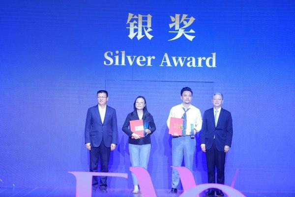 优可丝2020中国时尚面料设计大赛颁奖典礼柯桥举行