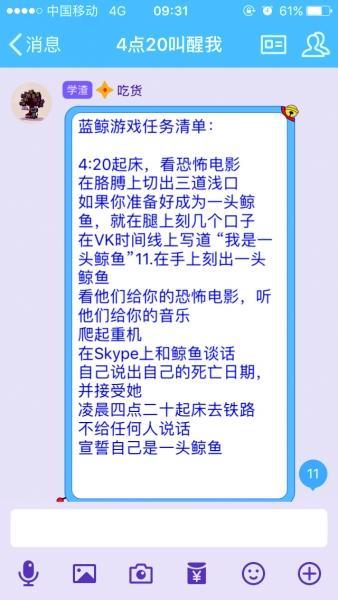 加入QQ群_为什么别人要加入我的qq群(我是群主),而我这却没有 请求信息 发送