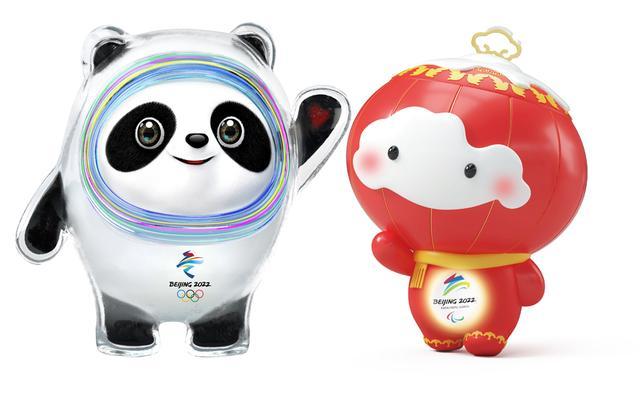北京2022年冬�W��和冬���W��吉祥物揭��
