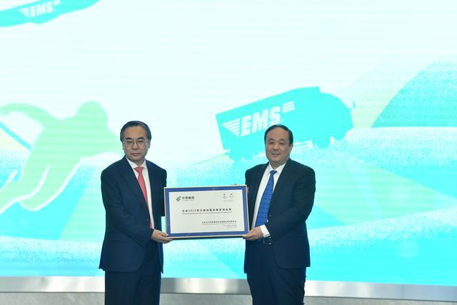 CHINA POST Announced as Official Postal and Express Courier Services Exclusive Supplier of Beijing 2022