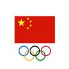 中國奧委會