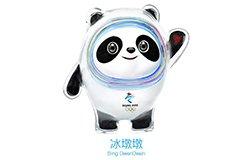 北京2022年冬奧會吉祥物宣傳片