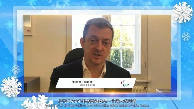 """北京冬�W�M委��淤���志愿者全球招募 """"筑�敉�行""""�c亮盛世�A光"""
