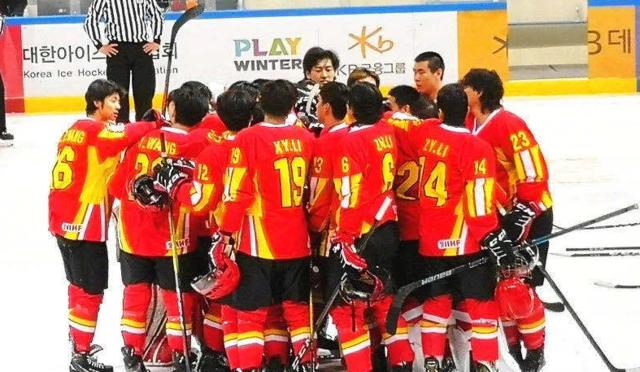 中��U20男子冰球�世�\�取得�蛇B��