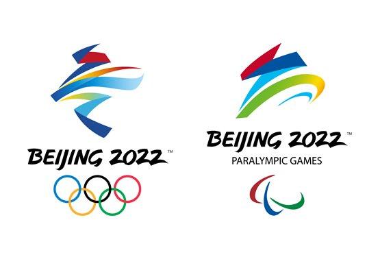 北京2022年冬奧會會徽和冬殘奧會會徽