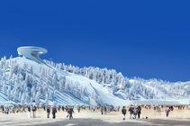 国家跳台滑雪中心