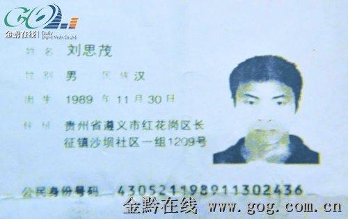 河南洛陽18歲號大全_河南號碼大全集_生分證號碼大全 身份