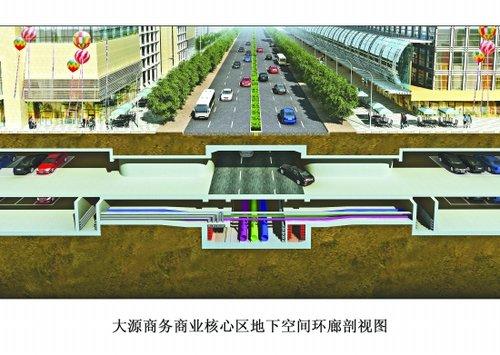 地下十八层_地下水源热泵技术在人防工程中的应用