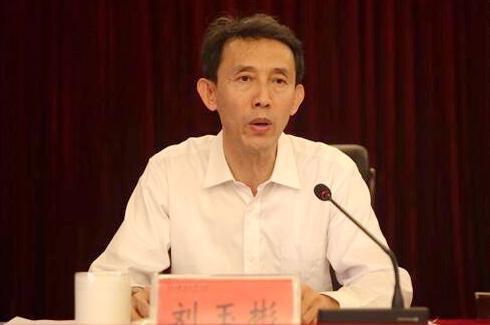 刘玉彬任西南民族大学党委副书记、校长