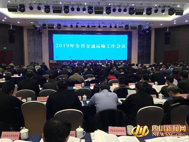 2019年四川交通建设目标出炉 包括新建10条高速