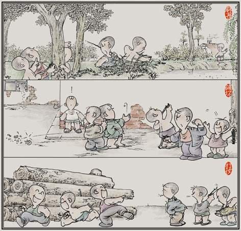 户外橱窗游戏_30年儿童游戏:70年代户外_滚动新闻_大成网_腾讯网