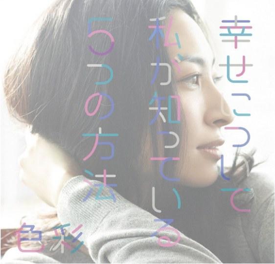 日本乐评人推荐2015年动画歌曲TOP10