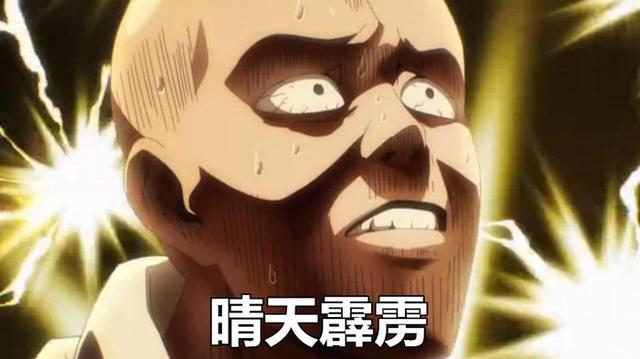 老师注孤生!《一拳超人》发行量达1111万册