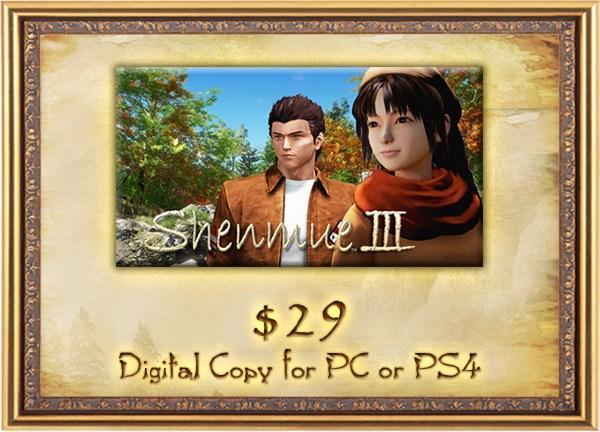 开发很顺利!《莎木3》PC版开始预售-看客路