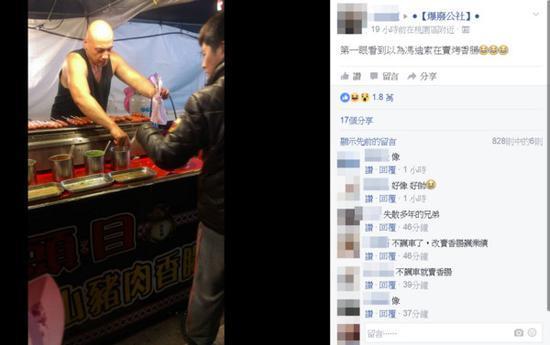 """""""范迪塞尔""""竟在台湾灯市卖烤肠"""