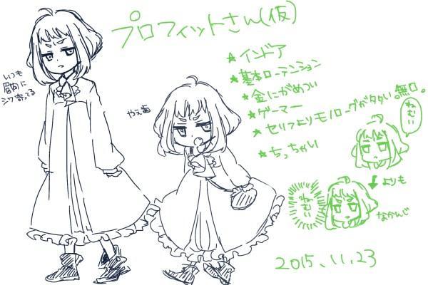 声优高森奈津美开始同人漫画创作