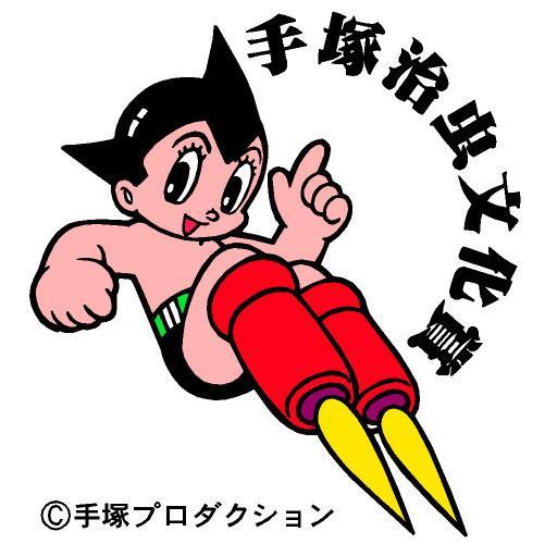 第20届手冢治虫文化奖入围漫画名单公开
