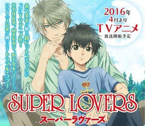 《SUPER LOVERS》动画定档明年4月