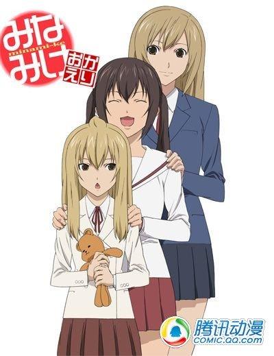 《南家三姐妹》第3季BD-BOX9月发售