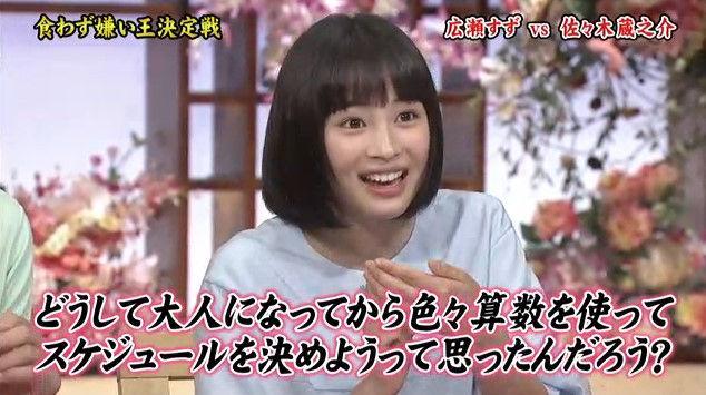 JOJO作者荒木老师画广濑铃,网友推测与真人版有关