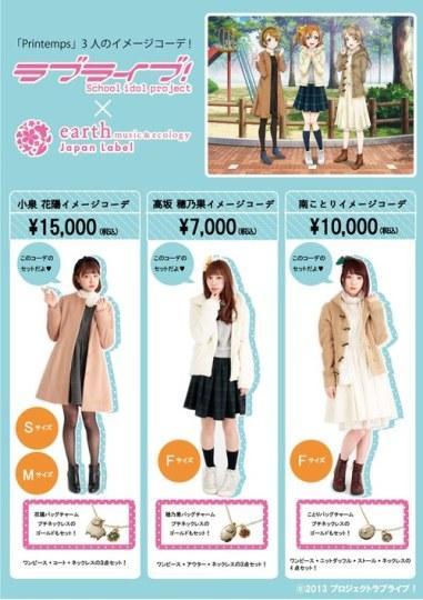 C89将发售3套《LoveLive!》时尚女装